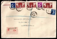 France 1935 multi stamp Marseille Registered Cover to UK WS11721(L)