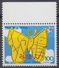 Specimen, Japan Sc2090 International Stamp Design Contest, Butterfly