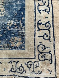 """ANTIQUE CHINESE RUG FRAGMENT 2' X 2' 2"""" EARLY 19TH CENTURY"""