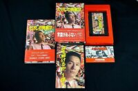 Complete Takeshi's Challenge w/ Guide Book - Rare Famicom Japanese NES NTSC-J