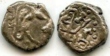 Silver drachm of King Scandagupta (455-480 AD), altar type, Gupta Empire