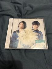 KINKI KIDS- MICHI HA TEZUKARA YUME NO HANA (CD+DVD)- NEW/SEALED- VERSION B