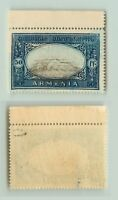 Armenia 🇦🇲 1920 SC 50 mint, shifted center. rta1767