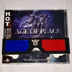 H.O.T. HOT 2000 Age Of Peace OST 和平時代 電影原聲帶 Taiwan OBI CD Extra with 3D Glasses