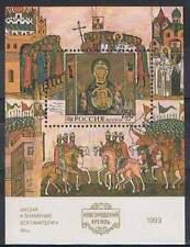 Rusland 1993 postfris MNH Blok 6 - Icoon van Maria