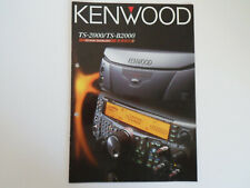 KENWOOD TS-2000 (GENUINE BROCHURE ONLY)............RADIO_TRADER_IRELAND.