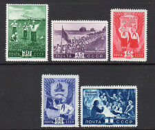 1948 Russia SC 1284-1288 | Michel 1275-1279, MNH VF Gems - Young Pioneers Set*
