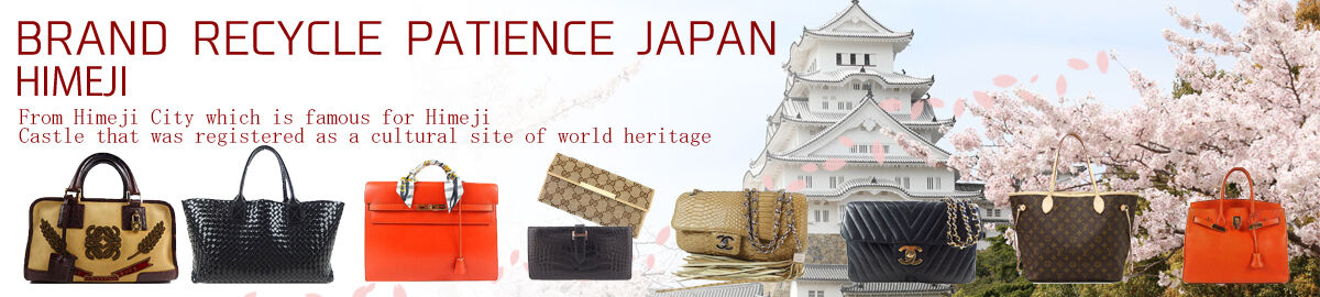brand-recycle-patience-japan