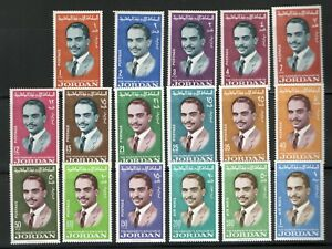 Jordan,King Hussein,complete set 1966, MNH & MLH , very good condition
