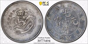 1904 CHINA KIANGNAN DOLLAR L&M-257 PCGS VF DETAIL (Cleaned), SILVER