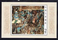 China 1987 MS3498 2y Dunhuang Cueva Murales-Mini-hoja-desmontado como nuevos Gato £ 48