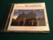 CD THAI CLASSICAL MUSIC (PEE-PARD MAI NOUM) #1 MTH