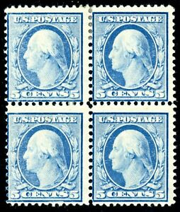 EFO 335 UNDERINKING PROBLEM ESPECIALLY LEFT TWO STAMPS --OG BLOCK/4 2MM SPACING