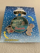 Disney Japan Theater Film Magic Cinderella & Prince Charming Spinner Gift Pin