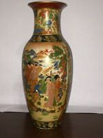 Antique Japanese Porcelain Vase