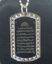 Ayatul Kursi Muslim Islamic CZ Tag Pendant Necklace with Chain