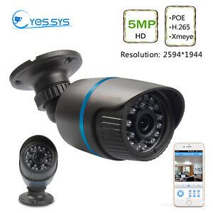 Eyes.sys H.265 5MP Megapixel Outdoor 24IR POE Network P2P CCTV IP Camera