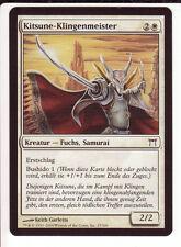 4x Kitsune Blademaster / Kitsune-Klingenmeister (CoK) Samurai Bushido 1