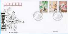 China B FDC 2011-5 Classical Chinese Literature - The Scholars CN135779