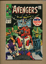 AVENGERS #54 - 1968 - 1ST (ULTRON) CAMEO - (7.5-8.0) WH