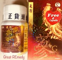 Ginseng Plus Feng Shi Wan (Relief for Rhuematism, Gout, Arthritis)