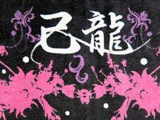 Kiryu 己龍 Official Ltd Towel JAPAN Tensei Mahiro Hiyori Mitsuki Takemasa Junji