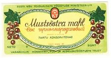 1952 USSR Russia Soviet Estonia BLACK CURRANT JUICE Bottle Label Communist
