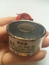 Metal 12V Electric Magnet Lift Lifting Electromagnet Solenoid Holding 55 LB 25kg