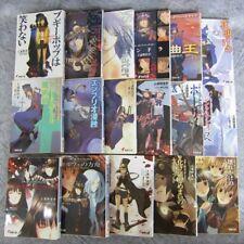 Boogiepop novela Set Lote De 21 Kouhei Kadono Kouji Ogata Japón libro MW *
