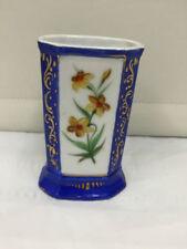 Porcelain/China Victorian Date-Lined Ceramic Vases