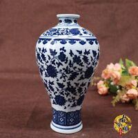 China old  porcelain Blue and white porcelain vase