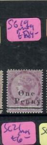 TOBAGO  (P0907B)  QV  1/2D/1/-           SG 19        MOG