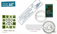 Polarpost: LINDBLAD EXPLORER - CAMPBELL ISLAND - 1971