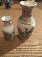 More details for 2 chinese vases decorated with peacocks and flowers