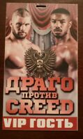 Creed 2 Production Used VIP Guest Fight Pass CREED v Drago 2 Original Movie Prop