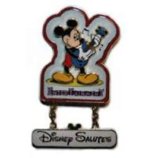 Disney Pin: WDW Disney Salutes - Entertainment Cast Exclusive