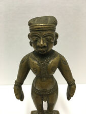Small Bronze Figure - India or Pakistan - Late 19th Century