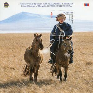 Mongolia 2020 MNH People Stamps Prime Minister Khurelsukh Ukhnaa Horses 2v M/S