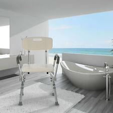 Aluminum Medical Bath Shower Chair Bench Stool Seat Safety Aid New