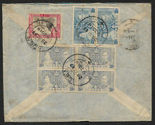 Aden 1948 cover to India with 7 stamps