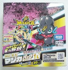 MAZICA PARTY MZ-EX MAZICA Pack Episode 1L First Limited Edition BOX Trading Card