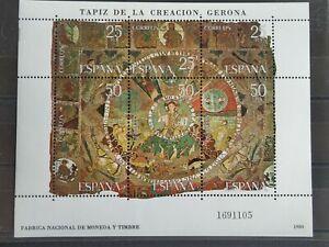 ESPAÑA 1980 TAPIZ CREACION EDIFIL 2591** HB NUEVA SIN CHARNELA MNH