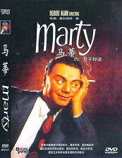 Marty All Region DVD 1955 Ernest Borgnine, Betsy Blair, Esther Minciot NEW UK R2