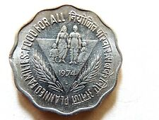 """1974 India Ten (10) Paise Commemorative Coin """"Planned Families/Food For All"""""""