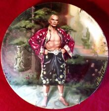 The King and I collector's plate, a puzzlement, 1985, Knowles china, #550 I