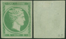 GREECE 1861 Paris Large Hermes 5Lepta Yellow Green (Hel.3a;Sc.3) Mint No Gum