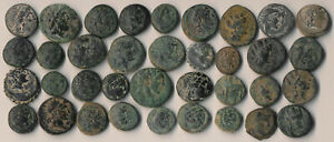 ^^AUTHENTIC^^ 36 ANCIENT GREEK COINS (SEE PICTURES) YOU IDENTIFY > NO RESERVE