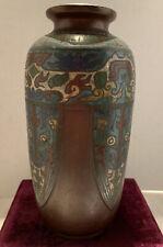 champleve Bronze Vase Made In Japan