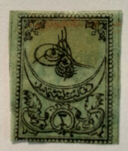Fawntique lot425 EARLY 1863 OTTOMAN TURKEY STAMP mint variation