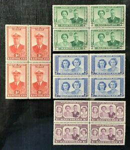 BASUTALAND Sc#35-38 1947 Royal Visit issue 4 Blocks X 4 Mint NH OG VF (O-119)